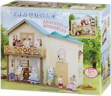 Sylvanian Families Epoch House of Breeze Hill ハ-47 Dollhouse Limited Japan S3