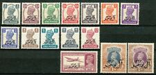 OMAN 1944 - BICEN. of AL-BUSAID DYNASTY (KIng George VI optd. stamps) MH    Hk42