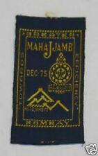 1975 World Scout Jamboree INDIA / INDIAN SCOUTS Contingent Patch