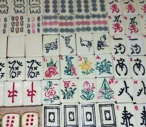 Vintage Mahjong Mah Jong Set, Complete in Wooden Dragon Case. - unusual tiles