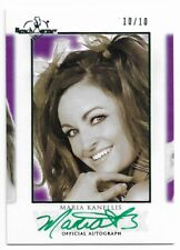 2020 BENCHWARMER HOT FOR TEACHER MARIA KANELLIS YEARBOOK AUTOGRAPH AUTO CARD /10