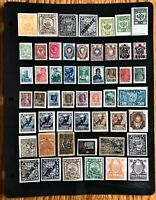 RUSSIA Early Stamp Collection All Different MNH/MH