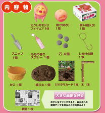 Rement  Re-ment Kobito Zukan Kakure-momojiri Peach Collection 950YEN product