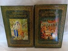 SRIMAD BHAGAVATAM 2 Volumi Krsna Dvaipayana Vyasa Bhaktivedanta Swami Prabhupada