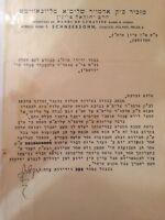 Antique Chabad Judaica 8 Letters Frierdiker Rebbe Secretary's Feigin Lieberman