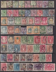 Thailand Stamp 1887-1930 a page of used stamps and some sets