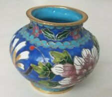 "Vintage Blue Cloisonné Brass Enamel Vase Floral Small 3"" Tall"