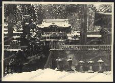 nikko-japan-toshogu-Kantō-Tochigi-GERMAN SOLDIERS WEHRMACHT-OLD PHOTO-2