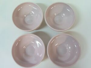 "Russel Wright Iroquois Casual China Pink 5"" Bowl Set of 4"