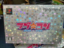 Love*Com: Punch de Court Limited Edition (2006) Brand New Japan Sony PS2 Import