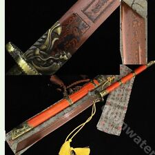 41' ROSEWOOD RED FOLDED STEEL BLADE HIGH QUALITY  CHINESE SWORD DAO (康熙宝刀)