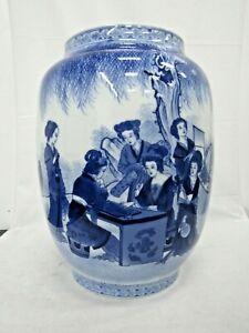 "Signed Large Blue & White Japanese Vase Art / Home Décor 14"""