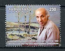 Armenia 2018 MNH Hovhannes Zardaryan Winter 1v Set Art Paintings Stamps