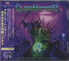 GLORYHAMMER-SPACE 1992 : RISE OF THE CHAOS WIZARDS-JAPAN 2 CD F56