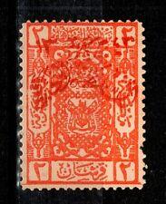 Saudi Arabia KSA Hijaz & Najd Stamp 2P Signed MNH