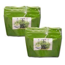 Japanese green tea High quality All Gyokuro Yame 八女 25 tea bags set of 2
