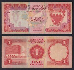 Bahrain 1 dinar 1973 BB/VF  B-04