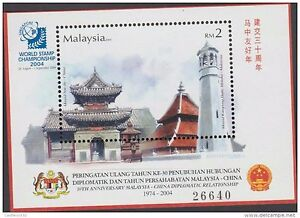 O) 2004 MALAYSIA,  ARCHITECTURE, MASJID NIU JIE, MASJID KAMPUNG HULU, JOINT ISSU