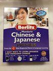 Berlitz Mandarin Chinese & Japanese Premier Software and audio CDs Windows Mac