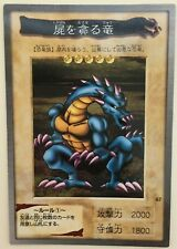 Crawling Dragon Dragon Rampant Yu Gi Oh MRD-E012