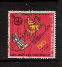 PAKISTAN 1972 50p HORSEMAN - Nice Used