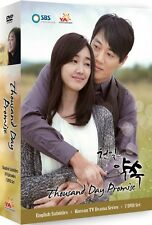 Thousand Day Promise (DVD, 2012, 7-Disc Set) Ya Entertainment