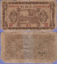 China-Bank of Hopei 10 Cents Banknote,1929 Good Condition Cat#S1711-8324