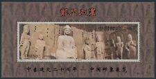 China PRC Scott #2462a MNH S/S Ancestor Worshipping Temple OVPT Gold CV$10+