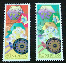 Japan 2006 C2013 IKEBANA INTERNATIONAL Autumn Flowers stamp 2v USED