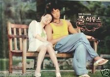 """FULL HOUSE """"RAIN & SONG HYE-KYO SITTING"""" POSTER FROM ASIA-Korean Television Show"""