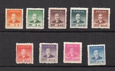 Chine 1949 série de 9 timbres non oblitérés avec charnière / 4138
