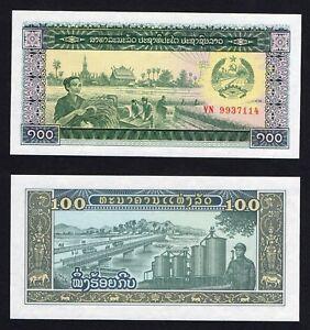 Laos 100 kip 1979 FDS/UNC  A-09