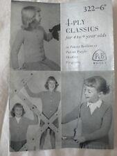 Vintage 1940s/1950s Childs Cardigan Jumper Knitting Pattern