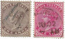 Inde, 1882 / 1883 - 1 Anna - Livraison gratuite dès 5 lots groupés