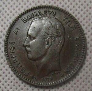 Greece..10 Lepta 1878.. Nice Error ..See Description