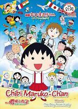 DVD Japan Anime Chibi Maruko-Chan Movie: The Boy From Italy English Subtitle NEW