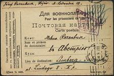 Camp 1916 Russia Kiev to Lviv POW Prisoner of War Kriegsgefangenenpost 41