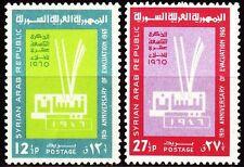 Syria Syria 1965 * mi.902/03 withdrawal of British French Troops