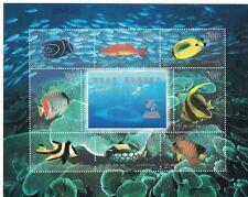 1998 China Fish UPU Congress SG MS 4354 MNH