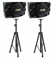"BMB CSE-312 800W 12"" 3-Way Speakers with Speaker Stands Combo"