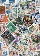 LOT COTE 200 € TIMBRE ANNEES 1960 à 1980 NEUFS **