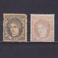 SPAIN 1870, Sc# 161,163, CV $23, USED