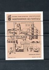 Israel Scott #987a 40th Independence S/S MNH