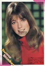 JOANNA SHIMKUS / GEORGE CHAKIRIS 1973 Japan Picture Clipping 8x11.5 #SD/q