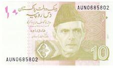 Pakistan ten rupees 2017