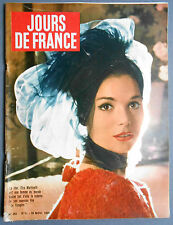 ►JDF 263/1959-ELSA MARTINELLI - MARIE-JOSÉ NAT - FARAH DIBA - MARLENE DIETRICH..