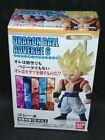 BANDAI DRAGON BALL Z Super ADVERGE 6 Mini Figure SS Gogeta NEW F/S Japan