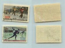 Russia USSR, 1951 SC 1617-1618 used. rtb2131