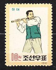 KOREA 1962 mint(*) SC#386 10ch,  Traditional Musical Instruments - Jotae (Flute)