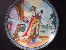 1985 Beauties of the Red Mansion YUAN-CHIN Geisha Series #2 Ltd Ed Plate